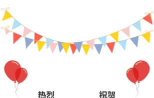 【宇纳动态】湖南德成宇纳投资合伙企业(有限合伙)备案成功