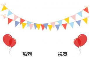 【宇纳动态】杭州富阳宇纳衡富投资合伙企业(有限公司)备案