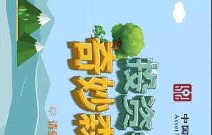 【宇纳·投资者教育】投资者教育之奇妙森林历险记