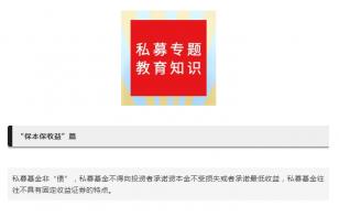 【宇纳·投资者教育】违法违规典型案例(二)
