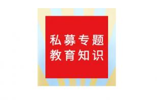 【宇纳·投资者教育】违法违规典型案例(五)