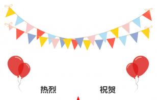 宇纳·动态丨杭州富阳宇纳荣鑫投资合伙企业(有限合伙)