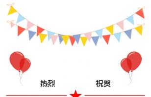 宇纳·动态丨热烈祝贺宇纳合一壹号私募证券投资基金备案通