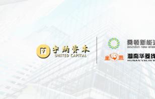 华菱、桑顿荣获第26批国家企业技术中心资格丨「宇」Event
