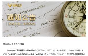 「杭州富阳宇纳添泰投资合伙企业(有限合伙)」成立公告